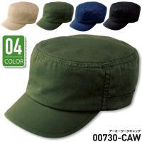アーミーワークキャップ トムスブランド 00730-caw 帽子 4色 レディース メンズ シンプル イベント スポーツ