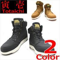0107-965 寅壱の人気安全靴です。ド派手なデザイン&カラーバリエーションで若者に人気な商品です...