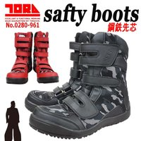 ■0107-965 寅壱の人気安全靴です。ド派手なデザイン&カラーバリエーションで若者に人気な商品で...