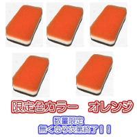 【ダスキンスポンジ1ヶ入りの商品内容】  ■1個のサイズ:6.5cm×12.5cm ■素材:ウレタン...