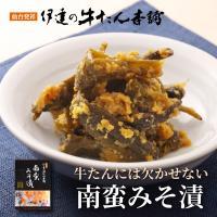 青唐辛子を味噌に漬け込んだ牛たん定食にはかかせない漬け物。 ピリッとした辛みが牛たん焼きを引き立てま...