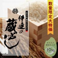 名称:精米 産地:宮城県 品種:ササニシキ 単一原料米 産年:平成29年産 内容量:10kg  ◆必...