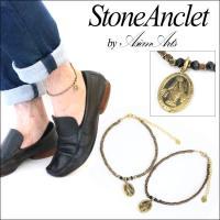 アンクレット メンズ レディース 天然石 パワーストーン ブラス製チャーム付き