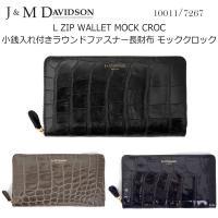サイズ(およそ):横19cm×縦11cm厚み2.5cm カラー: BLACK、 STONE、 TAU...