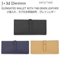サイズ(およそ):横18.5cm×縦9cm厚み2cm カラー: BLACK、SAND、MIDNIGH...