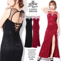5f28a35473c2a キャバ ドレス キャバドレス ワンピース ナイトドレス 大きいサイズ ホルター ストラップ タイト ロングドレス S M L 黒 赤 スリット シ
