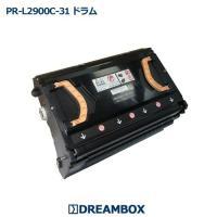 ■カートリッジ型番■  NEC  ・PR-L2900C-31 (約24,000枚)  ■対応機種■ ...