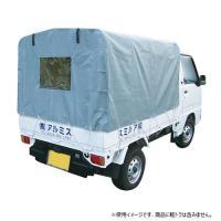 KST-1.8 【取寄商品】 アルミ軽トラテント アルミス 荷台用雨風よけシートセット