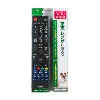 ★5000円以上で送料無料★ 設定いらずですぐ使える。 ●サイズ:W54xH32xD20(mm)。●...