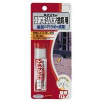 ★5000円以上で送料無料★ 金属のように固まるパテ。切って練るだけで簡単に使用できます。 ●エポキ...