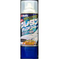 ★5000円以上で送料無料★ 2Kウレタンコート樹脂塗料。 ●商品サイズ:幅65X奥行65X高さ21...