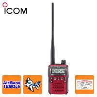 0.100〜1309.995MHzの広帯域をAM/FM/WFMでカバー。(一部周波数帯を除く) 多彩...