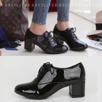 ◆素材:エナメル ◆カラー:黒(ブラック) ◆サイズ:22.5cm〜25.0cm ◆実寸:足幅/7....