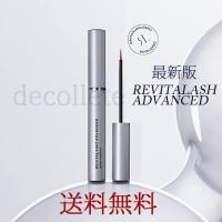 【送料無料】リバイタラッシュ アドバンス  Revitalash ADVANCED 3.5ml
