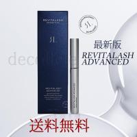 【送料無料】リバイタラッシュ アドバンス 3.5ml Revitalash