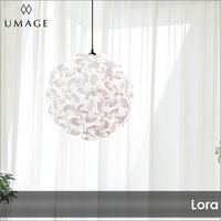 北欧デザイン照明を日本向けに輸入、販売。輸入元として在庫から最短で発送します。  ■セードサイズ:φ...
