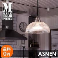 北欧デザイン照明を日本向けに輸入、販売。輸入元として在庫から最短で発送します。  ■サイズ:φ300...