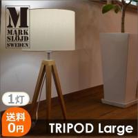 北欧デザイン照明を日本向けに輸入、販売。輸入元として在庫から最短で発送します。  ■サイズ:φ280...