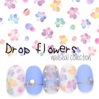 【特徴】 まるで滴で描いたようなお花たち♪淡く優しい色合いが上品♪ドロップフラワーシール 埋め込み用...