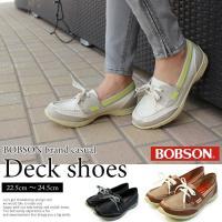 ◆BOBSON◆  1969年に生まれた老舗ジーンズブランド、BOBSON【ボブソン】 ジーンズ創生...