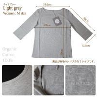Tシャツ 綿100% ( オーガニックコットン100%・ボートネック七分袖Tシャツ・レディースM ) シサム工房 フェアトレード (ネコポス可)