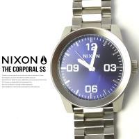 大振りなダイアル、滑らかな曲線、そしてミリタリーにインスパイアされたディティールが特徴的なNIXON...