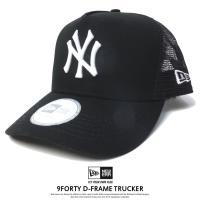 ニューエラ メッシュキャップ 帽子 メンズ NEW ERA 9FORTY Dフレーム トラッカー ニューヨーク・ヤンキース ブラック×ホワイト