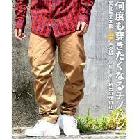 チノパン メンズ ワークパンツ パイソン柄レザーフラップ 大きいサイズ B系 ストリート ファッション