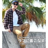 チェックフランネルネルシャツ メンズ 長袖 カジュアルシャツ 大きいサイズ B系 ストリート ファッション