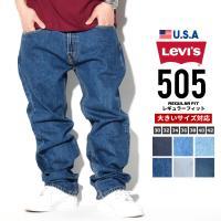 1873年、デニムにリベットを打ち込んだ頑丈なパンツとして生まれたジーンズの原点Levi's 501...