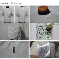 MANASTASH / マナスタッシュ - ビッグロゴ 半袖 Tシャツ