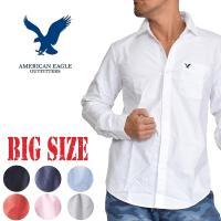 大きいサイズ メンズ アメリカンイーグル AMERICAN EAGLE 長袖 ワンポイント オックス...