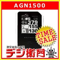 AGN1500 YUPITERU ユピテル わかりやすい案内と持ちやすいデザイン GPSゴルフナビ ...