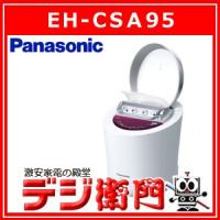 EH-CSA95 Panasonic パナソニック ダブル冷ミストで一気にお肌を冷却・新温冷エステ ...