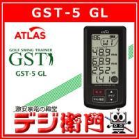 GST-5-GL YUPITERU ユピテル 4つの数値を同時表示 アトラス ゴルフスイングトレーナ...