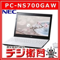 PC-NS700GAW NEC Core i7・Windows10 ノートパソコン LAVIE No...