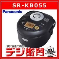 SR-KB055 Panasonic パナソニック 3合炊きジャー IH炊飯器 SR-KB055