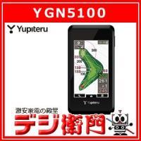 YGN5100 YUPITERU ユピテル GPSゴルフナビ GOLFNAVI YGN5100