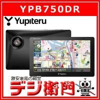 YPB750DR YUPITERU ユピテル ドライブレコーダー一体型 ポータブルカーナビゲーション...