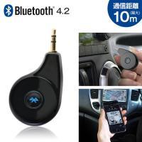 Bluetooth トランスミッター 車 レシーバー 高音質 自動車用 ハンズフリー 通話 ワイヤレス iPhone スマホ 音楽再生 スピーカー AUX 3.5mm 内装用品 おしゃれ