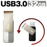 TEAM チーム USBメモリ 32GB USB3.0 回転式 TC143332GW01 フラッシュ...