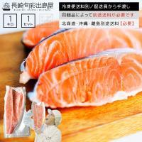 長崎の双葉水産は、グルメな干物と海産物と海の幸の通販と取寄の専門店です。朝食やお酒のつまみに最適です...