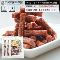 ■内容量:訳ありおやつカルパス110g×3袋 ■原材料:鶏肉、豚脂肪、植物性たん白質(大豆を含む)、...
