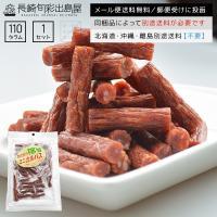 ■内容量:訳ありおやつカルパス110g ■原材料:鶏肉、豚脂肪、植物性たん白質(大豆を含む)、畜肉(...