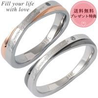 2つのリングがクロスするようなデザイン、シンプルでも上品な雰囲気を醸し出します。 メッセージ刻印はF...