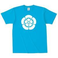 家紋Tシャツ カリビアンブルー Bigサイズ(XXL〜5XL)  スタンダードなマックスウェイトTシ...