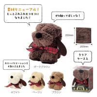 モコモコドッグ ハンカチタオル  かわいいワンちゃん(犬)型のハンカチタオルです。 1個での販売とな...