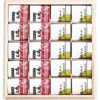 ●甘口はちみつ梅干10粒・うす塩味梅干10粒●塩分=甘口はちみつ梅干:約6%・うす塩味梅干:約9%●...