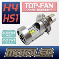 LEDバルブのトップ部分に、冷却用放熱ファン「TOP FAN」を内蔵(実用新案、意匠登録済み)バルブ...