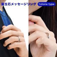 ◆信頼の日本製◆安心のメーカー直販◆  『A+ Customize』ABYリング。 リングのサイドに...